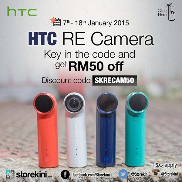 storekini-re-camera-1