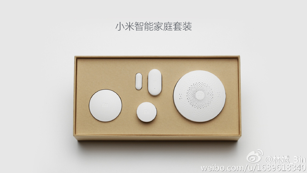 xiaomi reveals smart home suite and test date   lowyat net