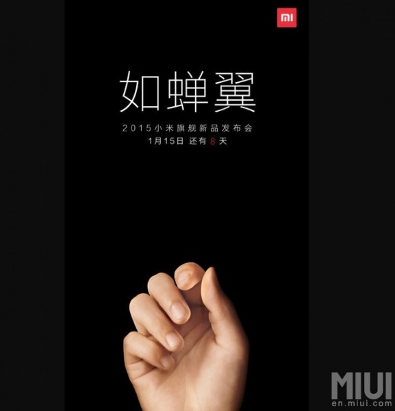 xiaomi-new-flagship-launch-cicada