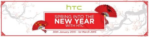 HTC CNY Promotion Banner