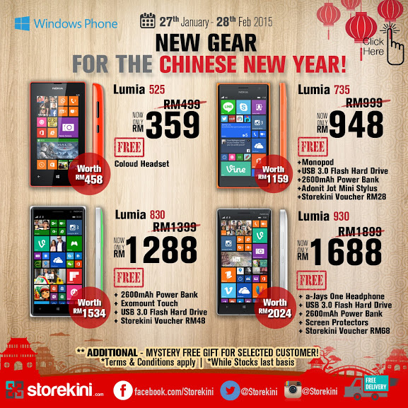Nokia-Promo-CNY