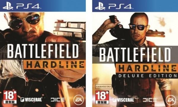 battlefield-hardline-editions-1