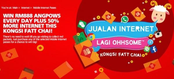 hotlink jualan internet lagi ohhsome kongsi fatt chai