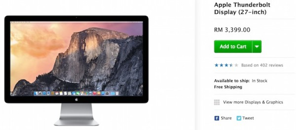 Apple Thunderbolt Display Price Malaysia as of march 2015