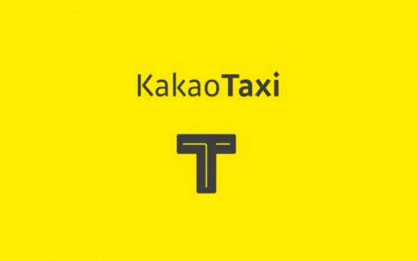 Daum-Kakao-Blog-KakaoTaxi-03