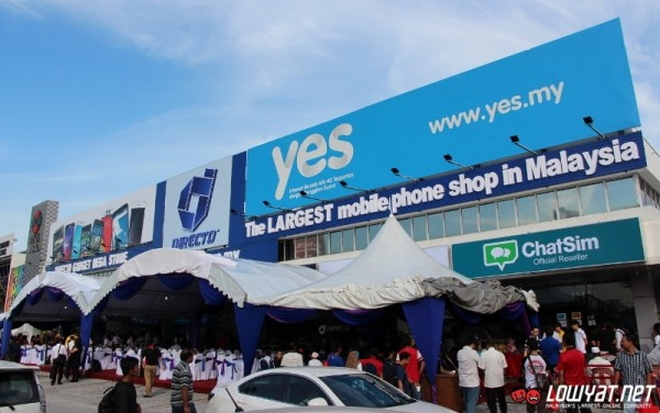Sights and scenes directd gadget mega store is now open for directd gadgets mega store 02 sciox Choice Image
