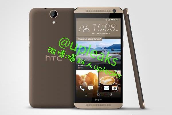 HTC One E9 Upleaks