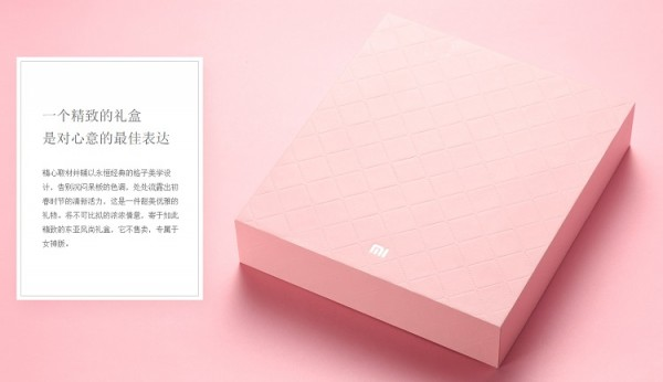 Pink Mi Note Box