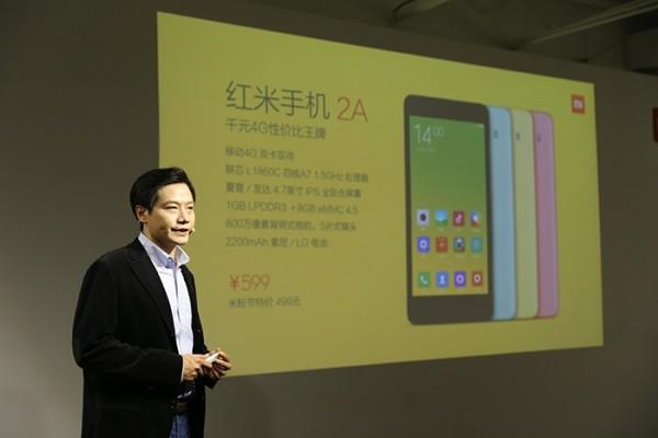Xiaomi 2A Lei Jun
