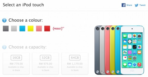 iPod touch price in malaysia as of march 2015
