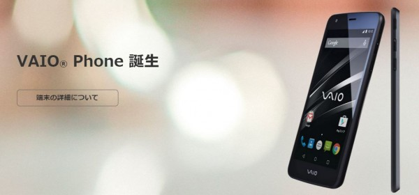 vaio-phone-official 2