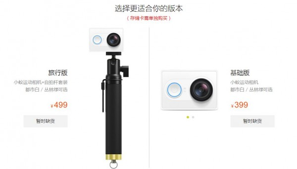 xiaomi-gopro-rival-camera-yi-action (4)
