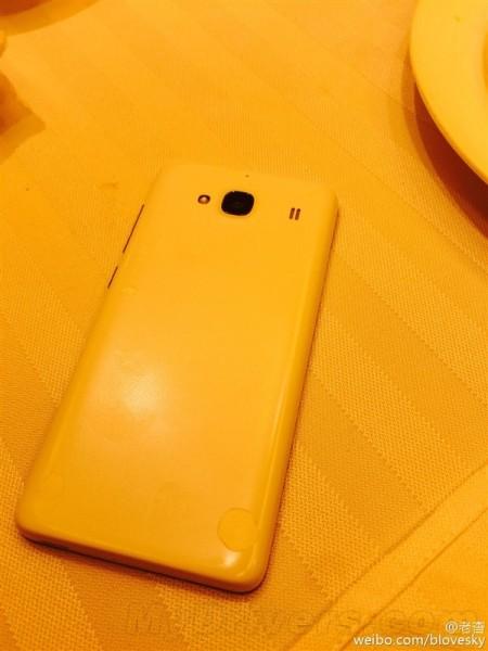 xiaomi-leadcore-entry-level-smartphone