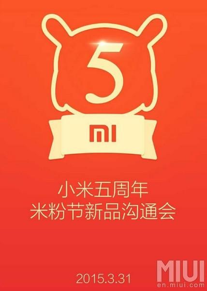 xiaomi-mi-fan-festival-2015