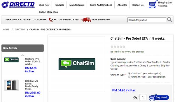 ChatSim DirectD