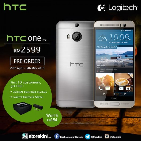 HTC One M9+ (facebook banner) amended