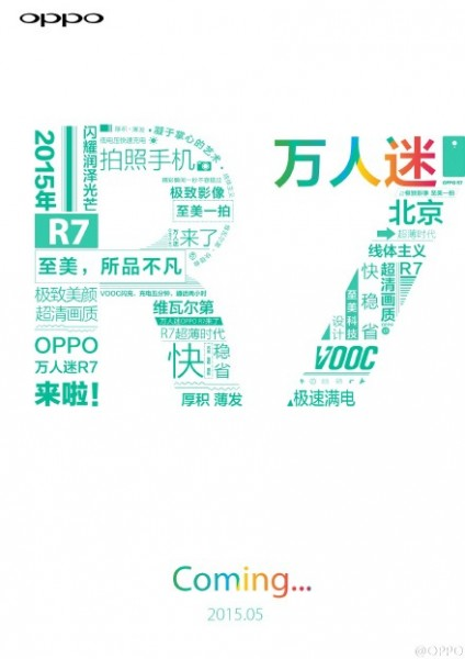Oppo R7 Coming Soon May 2015