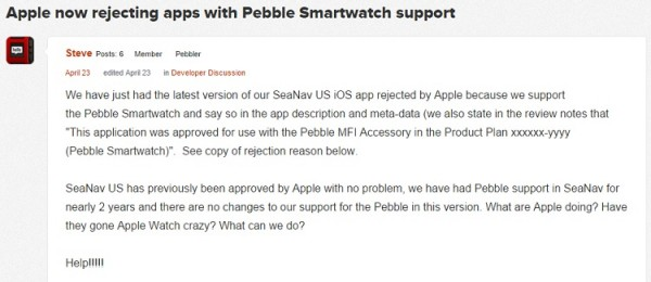 Pebble App rejected