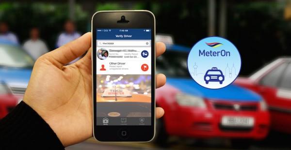 SPAD MeterOn App