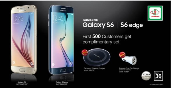 Senheng Samsung Galaxy S6 Preorder