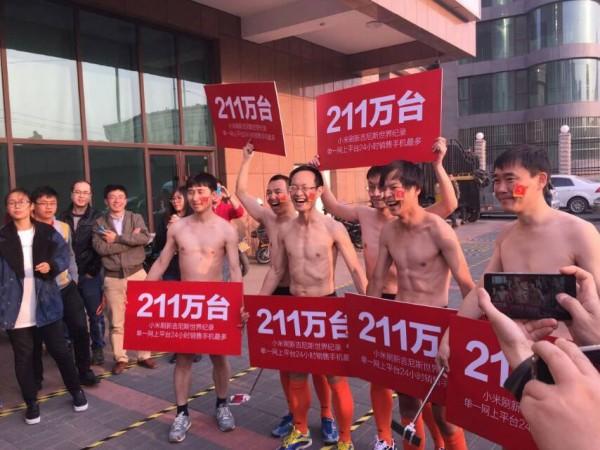 Xiaomi Celebrates