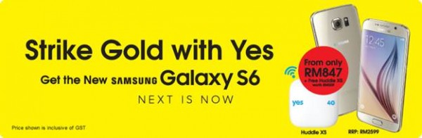 Yes Galaxy S6