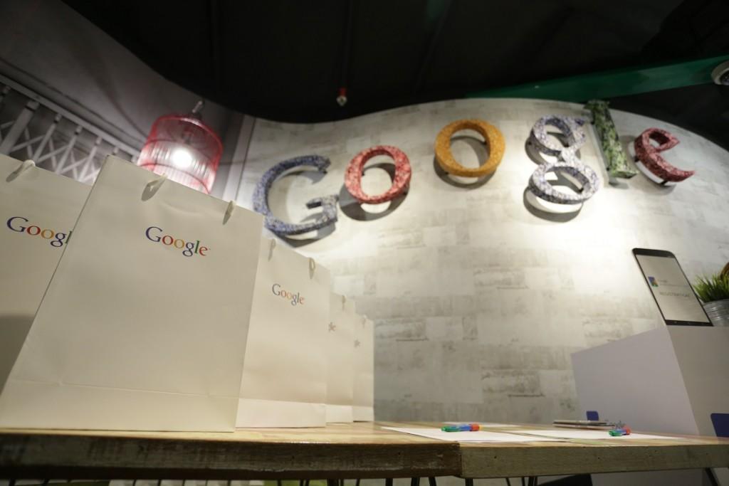 google-malaysia