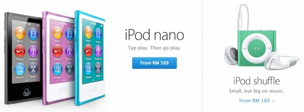iPod nano and iPod shuffle price no GST