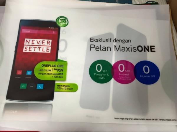 maxis-oneplus-one