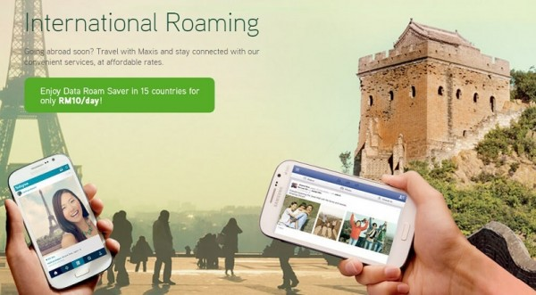 maxis-zero-bill-shock-data-roaming