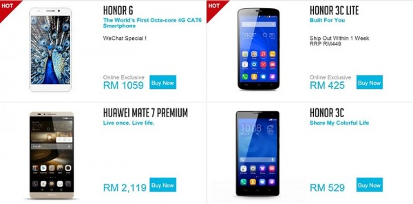 vmall-price-increase-honor-huawei-1