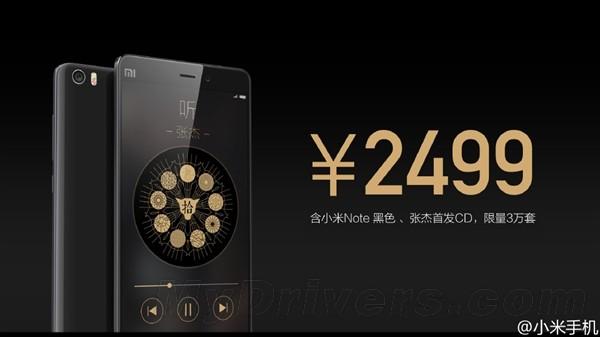 xiaomi-mi-note-black-edition