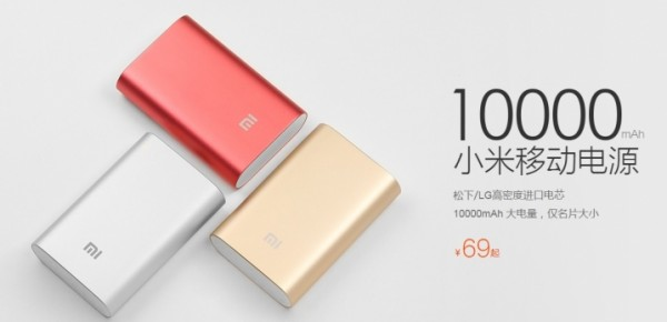 10000 mAh Mi Power Bank Colours and Price