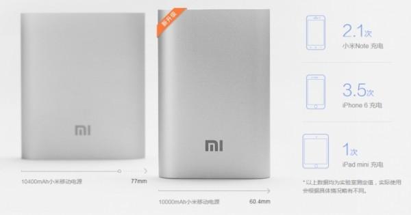 10000mAh Mi Power Bank Size Comparison