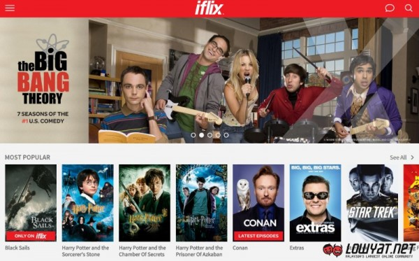 iflix Private Preview Interface