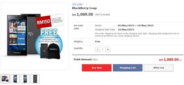 BlackBerry 11street pre-order