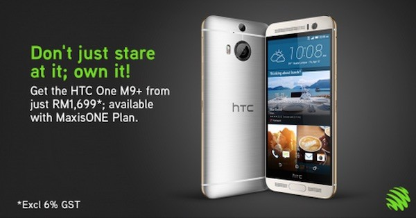 Maxis HTC One M9+