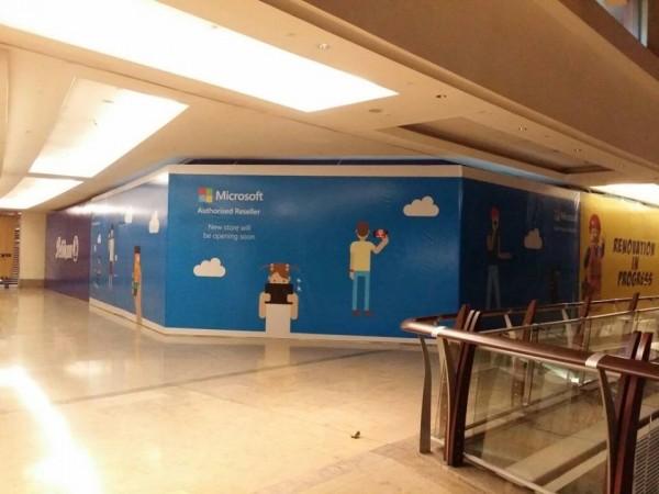 Microsoft Store WIP 2