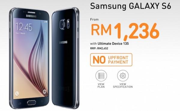 U Mobile Samsung Galaxy S6