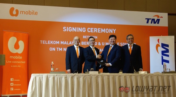 U Mobile Signing with TM