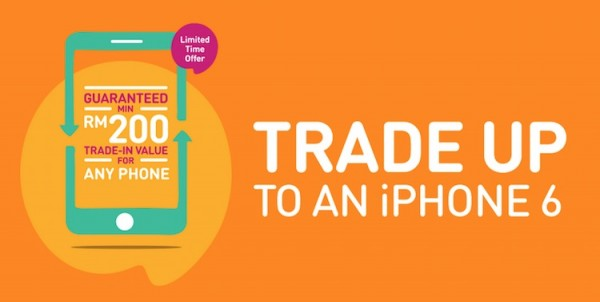 U Mobile Trade In Program Header