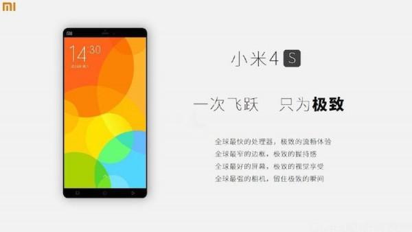 Xiaomi Mi 4s Leak