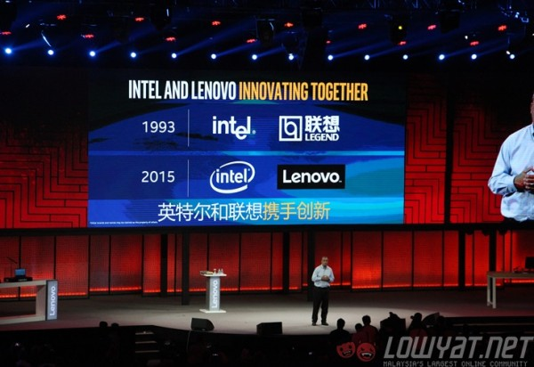 lenovo-intel-tech-world-2015-1
