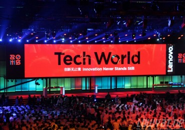 lenovo-tech-world-2015-1