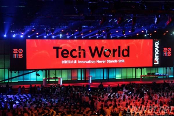 lenovo-tech-world-2015-1