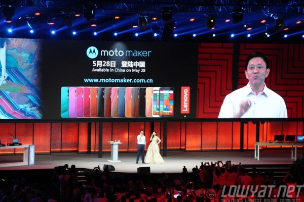 moto-maker-china