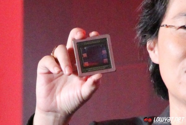 AMD Radeon Chip with HBM