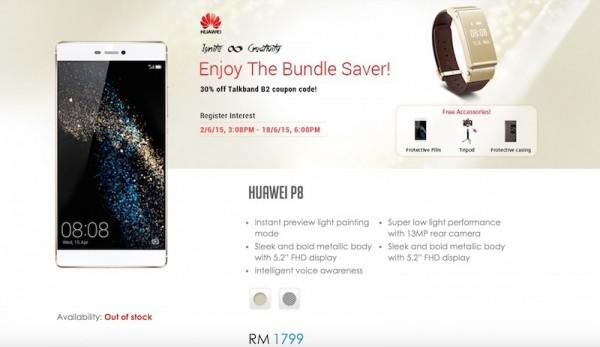 Huawei P8 Preorder RM1799