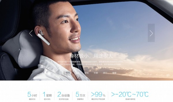 Mi Bluetooth Headset Battery Life