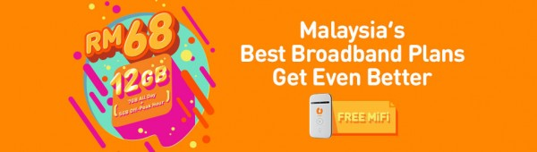 U Mobile Postpaid Broadband Plan Free 2GB Data Promotion
